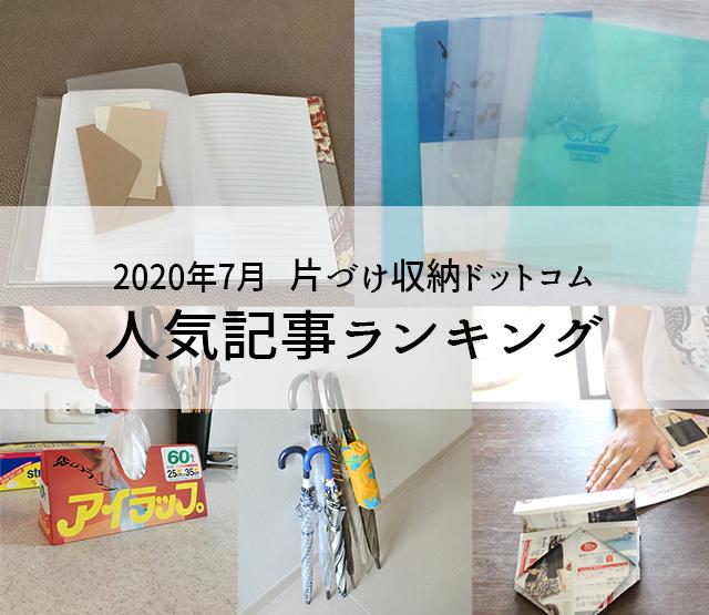 た 捨て 枚 袋 ポリ 一 【動画】餓死したクジラ、胃にビニール袋80枚