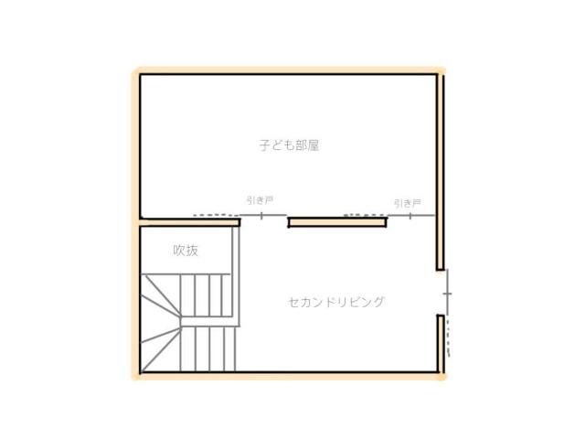 【実録】家づくり&片づけのプロが自宅を建てる ~子ども部屋と相性の良い引き戸