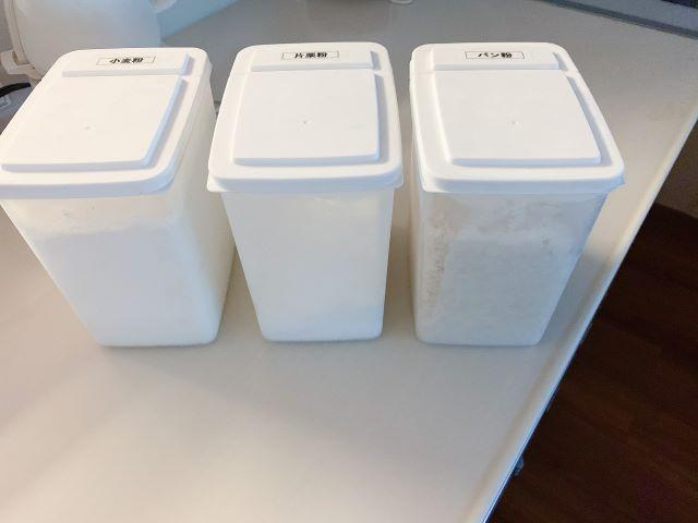 小麦粉・パン粉・片栗粉を冷凍室に保存してよかった理由