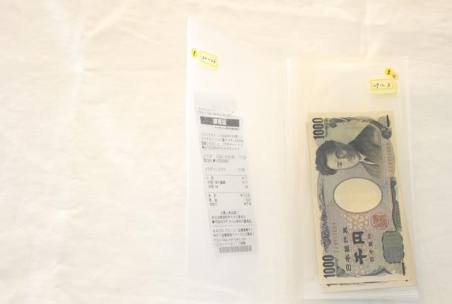 「無印良品」のチケットホルダーを使うと簡単!月の家計の現金管理の方法