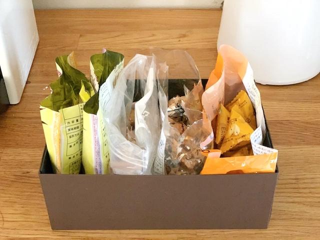 「切り口」どおりに開封しない!使いきれないものを保存しやすい袋の開け方とは