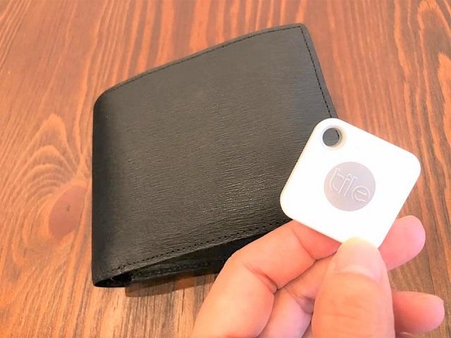 お財布やスマホ探しをお手伝い。スマートトラッカー「Tile」で探し物の時間と労力を削減!