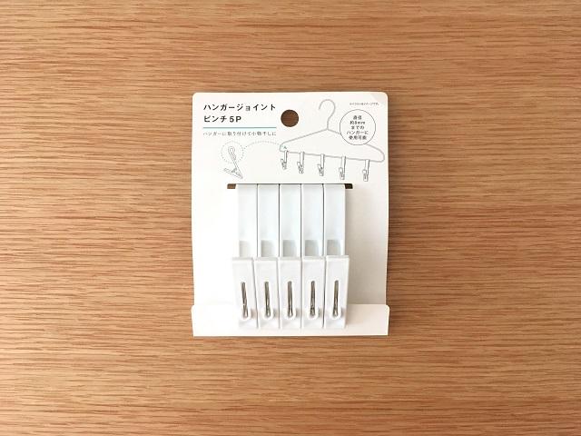 IKEAの「ロースコグ ワゴン」をさらに便利にしてくれる5つのアイテムとその使い方
