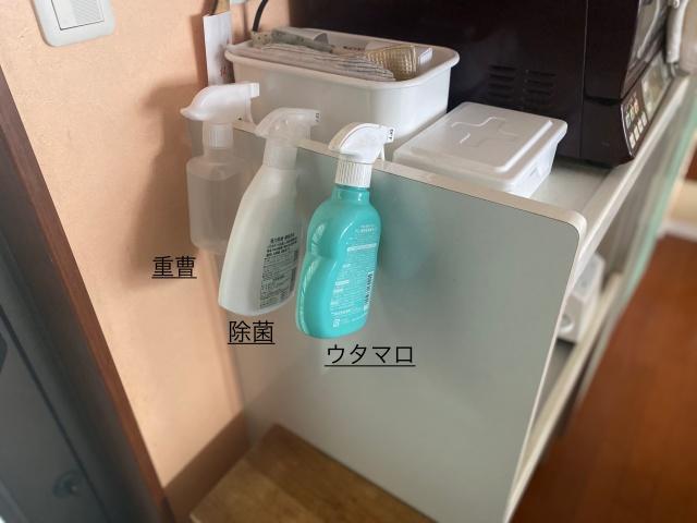 洗剤の選び方を変えるだけ!掃除用洗剤の種類の多さと溢れる収納の悩みを解決!