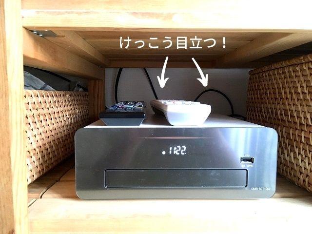 家具を買わずに模様替えで改善!見づらいテレビまわりを快適にしていこう(後編)