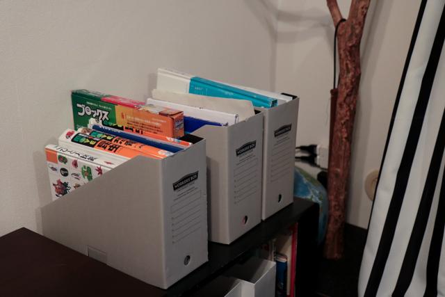 分類せずに、まとめて入れるだけ!書類を探す時間がゼロになる「WORKERS'BOX」って?