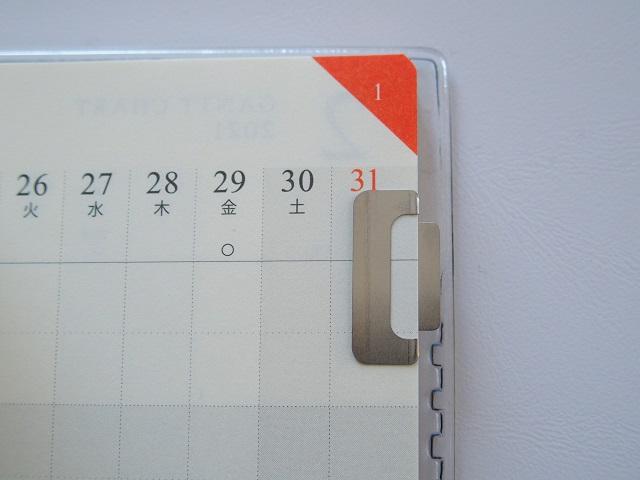 毎日のスケジュール管理に欠かせない、手帳に+αして使いたいアイテム3点