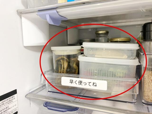 残り食材で冷蔵庫が満杯……はもう卒業!食材を使い切る3つの工夫で年末年始を余裕で乗り切る