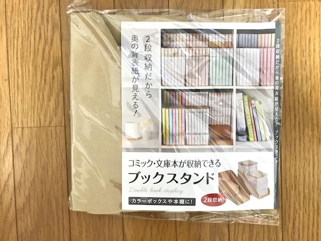 ステイホームで紙のマンガ本の魅力再発見! 増えすぎない本の持ち方とは?