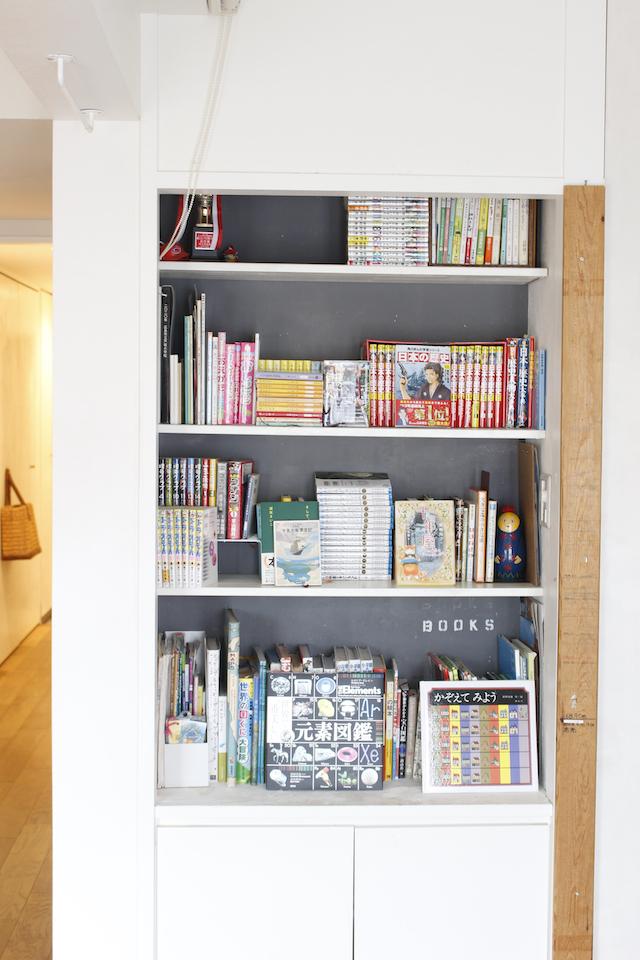 増える本をレイアウト変更でスッキリ! 収納力をアップして読みたくなる本棚に変身