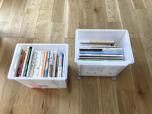 本棚なし、手持ちは60冊だけ! それでも読みたい本がいつでも読める収納の工夫