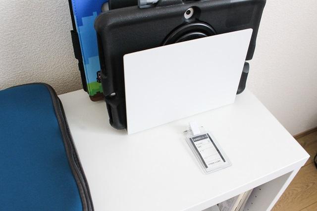 学校タブレットの管理どうする? 充電し忘れ、持ち忘れを防ぐために始めた3つの工夫