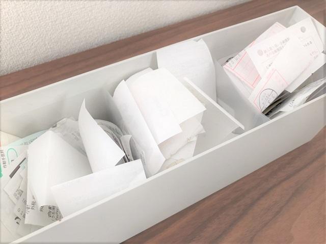 片づけのプロが偏愛する無印良品「ファイルボックス・スタンダードタイプ・1/2」の便利ポイント3つ