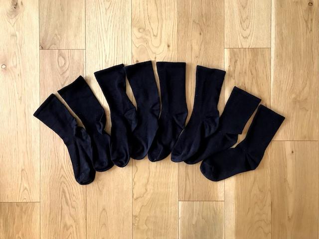 夫の靴下をすべて同じにしたら、洗濯・収納・靴下選びがストレスフリーになりました