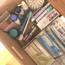 薬は「使う場所」に収納するより集中収納!まとめて少なく持つことで楽チン管理