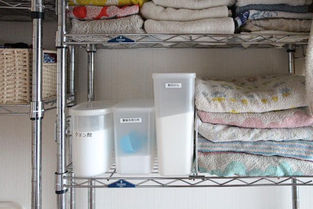 自分にちょうど良い洗剤ストック収納の見つけ方 5つのポイント