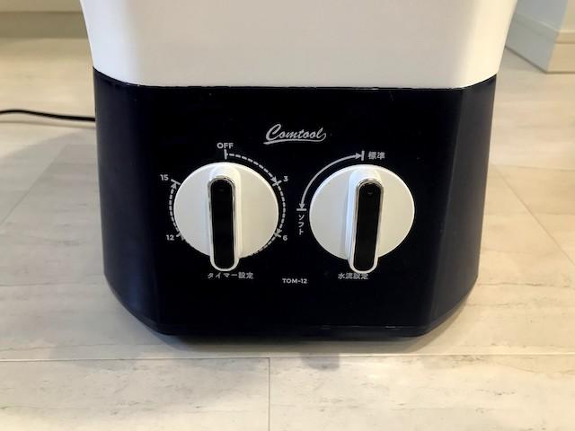 つけ置き、手洗いからの解放!泥だらけのユニフォームやスニーカーも洗える小型バケツ洗濯機