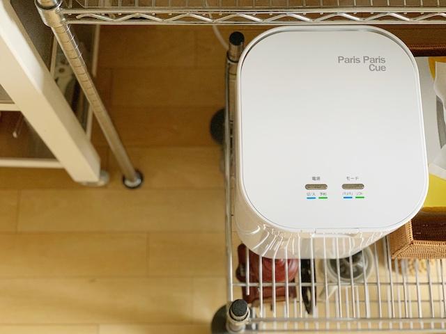 生ごみの悪臭問題を解消!家庭用生ごみ減量乾燥機「パリパリキュー」