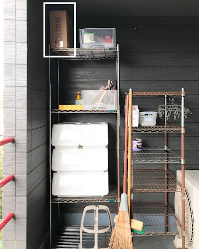 家電の外箱保管は必要?捨てて大丈夫?保管ルールでスペース無駄なし