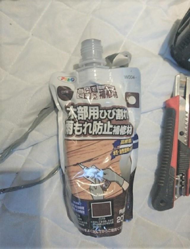 使いにくいキッチンL字コーナー奥は、DIYでダイニング収納に大変身!