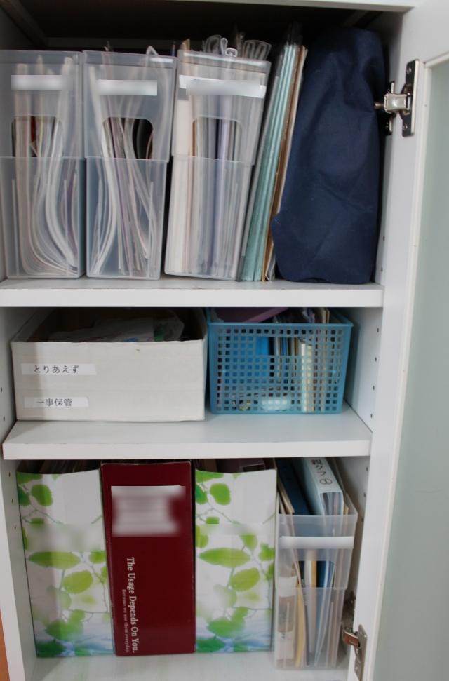 買って失敗? 使いづらいと感じたファイルボックスが「便利!」に変わる活用法