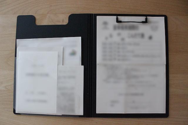 Amazonのアレクサがいるから「忘れてOK!」。書類整理のためのリマインダー活用法