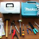 いつかまたDIYする日のために! たまにしか使わない工具類の片づけ方